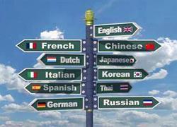 belajar-bahasa-asing